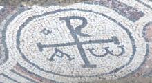 Logo_Christliche Archäologie